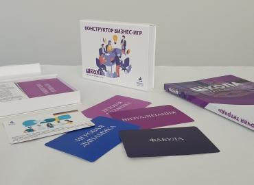 Получите шаблон по созданию игры для развития разных видов мышления!